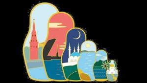 Rusyaya İhracat Danışmanlık Logo